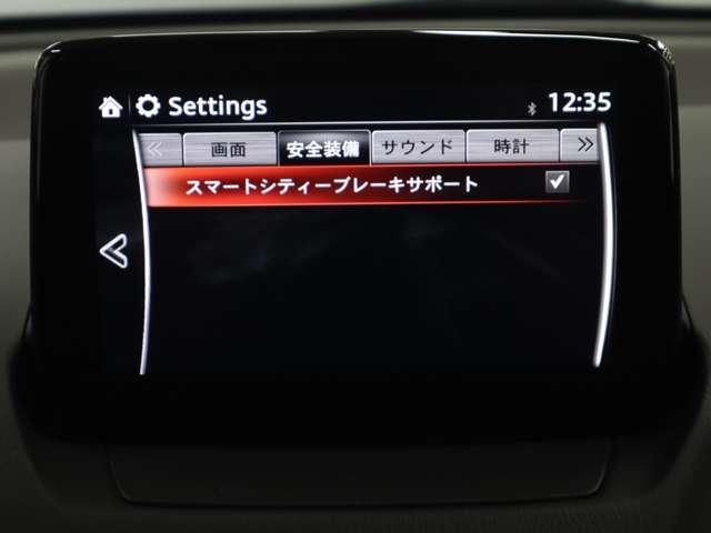 1.3 13S サポカー 衝突被害軽減ブレーキ マツダコネクトメモリーナビ USB外部入力端子有り バックカメラ LEDヘッドライト ステアリングスイッチ レインセンサーワイパー(4枚目)