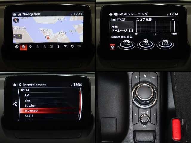 1.3 13S サポカー 衝突被害軽減ブレーキ マツダコネクトメモリーナビ USB外部入力端子有り バックカメラ LEDヘッドライト ステアリングスイッチ レインセンサーワイパー(5枚目)