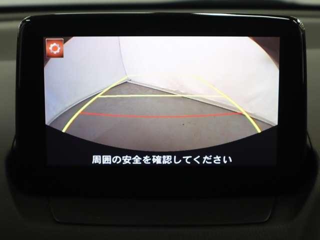 1.3 13S サポカー 衝突被害軽減ブレーキ マツダコネクトメモリーナビ USB外部入力端子有り バックカメラ LEDヘッドライト ステアリングスイッチ レインセンサーワイパー(6枚目)