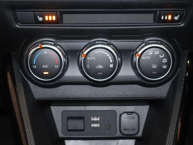 1.3 13S サポカー 衝突被害軽減ブレーキ マツダコネクトメモリーナビ USB外部入力端子有り バックカメラ LEDヘッドライト ステアリングスイッチ レインセンサーワイパー(8枚目)