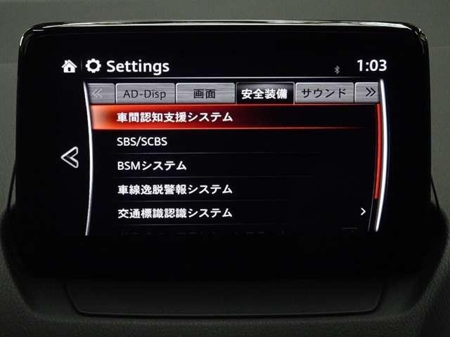 「マツダ」「CX-3」「SUV・クロカン」「大阪府」の中古車4