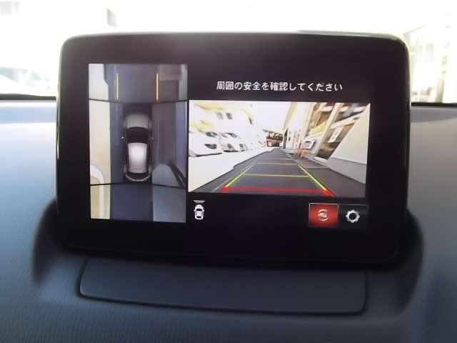 「マツダ」「MAZDA2」「コンパクトカー」「大阪府」の中古車9