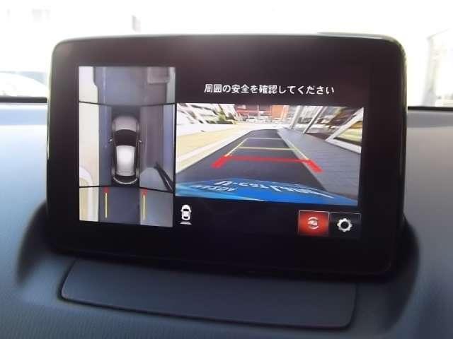「マツダ」「MAZDA2」「コンパクトカー」「大阪府」の中古車10