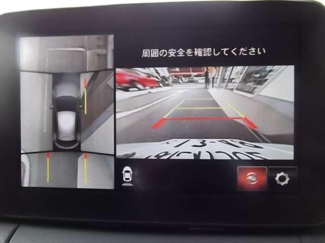「マツダ」「MAZDA2」「コンパクトカー」「大阪府」の中古車11