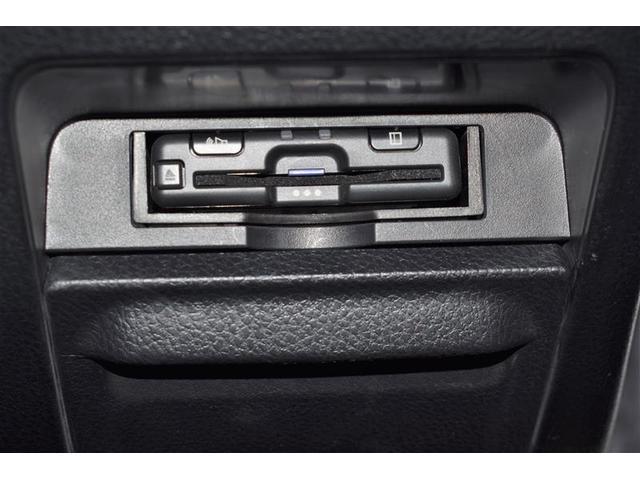 ハイブリッドGi フルセグ メモリーナビ DVD再生 バックカメラ 衝突被害軽減システム ETC 両側電動スライド LEDヘッドランプ 乗車定員7人 3列シート(16枚目)