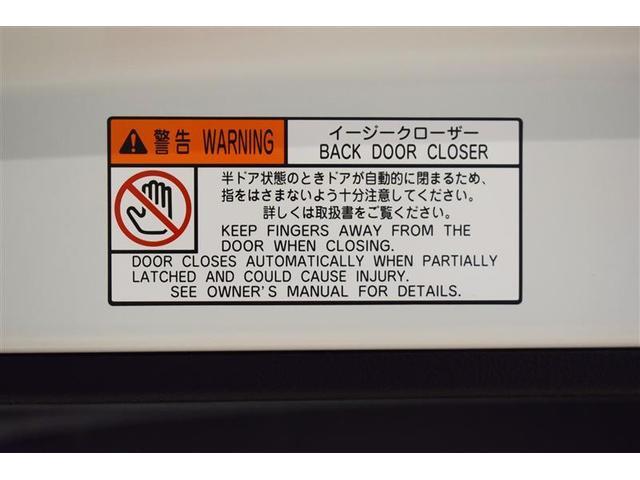 ハイブリッドGi フルセグ メモリーナビ DVD再生 バックカメラ 衝突被害軽減システム ETC 両側電動スライド LEDヘッドランプ 乗車定員7人 3列シート(18枚目)