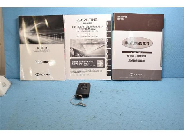 ハイブリッドGi フルセグ メモリーナビ DVD再生 バックカメラ 衝突被害軽減システム ETC 両側電動スライド LEDヘッドランプ 乗車定員7人 3列シート(20枚目)