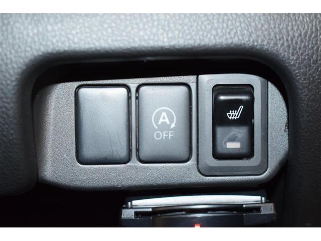 G 4WD フルセグ メモリーナビ DVD再生 ミュージックプレイヤー接続可 ETC HIDヘッドライト アイドリングストップ(16枚目)