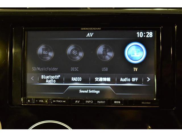 G 4WD フルセグ メモリーナビ DVD再生 ミュージックプレイヤー接続可 ETC HIDヘッドライト アイドリングストップ(17枚目)