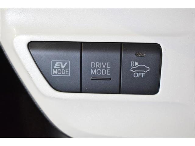 Sセーフティプラス ワンセグ メモリーナビ ミュージックプレイヤー接続可 バックカメラ 衝突被害軽減システム ETC LEDヘッドランプ(13枚目)