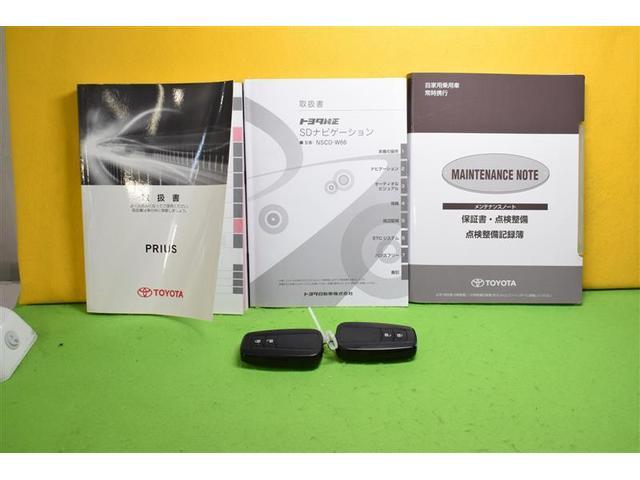 Sセーフティプラス ワンセグ メモリーナビ ミュージックプレイヤー接続可 バックカメラ 衝突被害軽減システム ETC LEDヘッドランプ(20枚目)