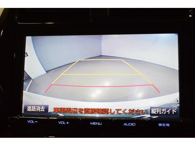 Sツーリングセレクション フルセグ DVD再生 ミュージックプレイヤー接続可 バックカメラ 衝突被害軽減システム ETC LEDヘッドランプ(15枚目)