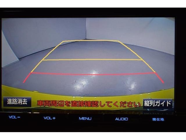 Aツーリングセレクション フルセグ DVD再生 バックカメラ 衝突被害軽減システム LEDヘッドランプ(13枚目)
