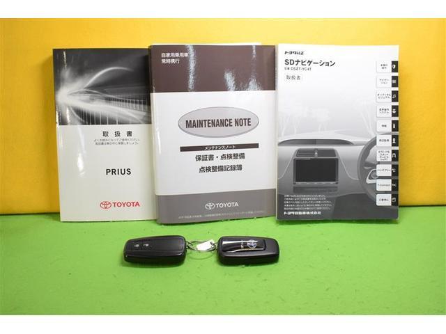 Aツーリングセレクション フルセグ DVD再生 バックカメラ 衝突被害軽減システム LEDヘッドランプ(20枚目)