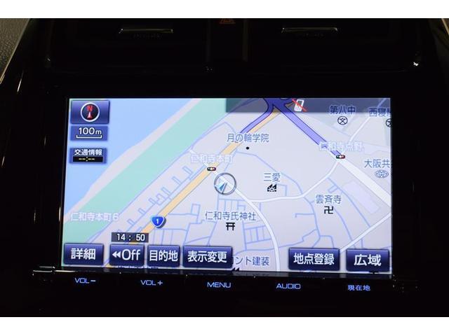Sツーリングセレクション フルセグ DVD再生 バックカメラ ETC LEDヘッドランプ(14枚目)