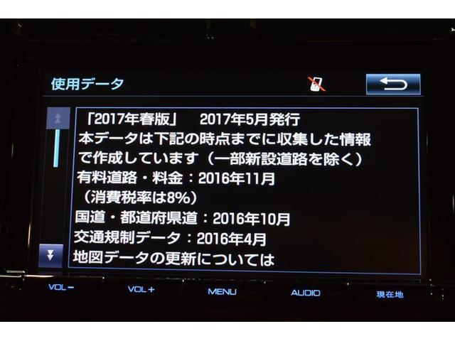 Sツーリングセレクション フルセグ DVD再生 バックカメラ ETC LEDヘッドランプ(15枚目)