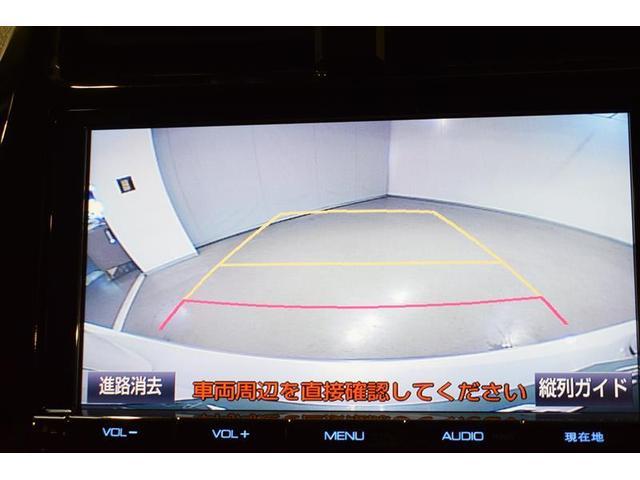 Sツーリングセレクション フルセグ DVD再生 バックカメラ ETC LEDヘッドランプ(16枚目)