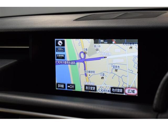 IS300h フルセグ メモリーナビ DVD再生 ミュージックプレイヤー接続可 バックカメラ 衝突被害軽減システム ETC LEDヘッドランプ(14枚目)