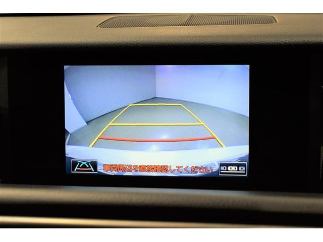 IS300h フルセグ メモリーナビ DVD再生 ミュージックプレイヤー接続可 バックカメラ 衝突被害軽減システム ETC LEDヘッドランプ(15枚目)