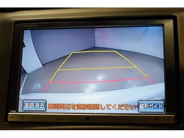 ウェルキャブ A 福祉車両 フルセグ HDDナビ DVD再生 バックカメラ ETC HIDヘッドライト(17枚目)