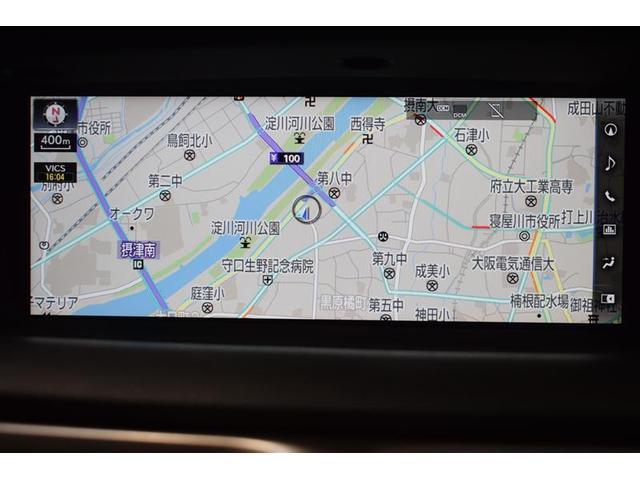 GS450h バージョンL 革シート フルセグ メモリーナビ DVD再生 ミュージックプレイヤー接続可 バックカメラ 衝突被害軽減システム ETC LEDヘッドランプ(10枚目)