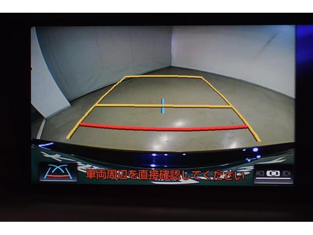 GS450h バージョンL 革シート フルセグ メモリーナビ DVD再生 ミュージックプレイヤー接続可 バックカメラ 衝突被害軽減システム ETC LEDヘッドランプ(11枚目)