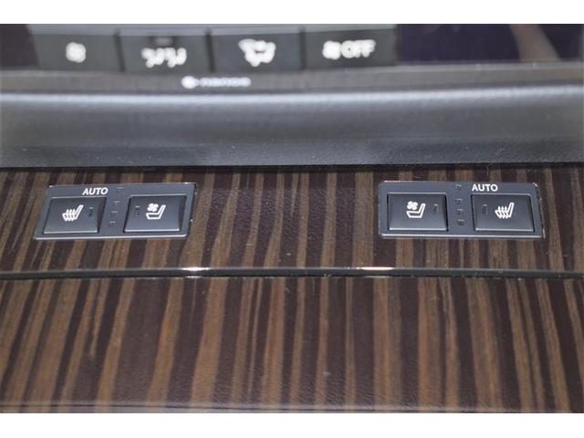 GS450h バージョンL 革シート フルセグ メモリーナビ DVD再生 ミュージックプレイヤー接続可 バックカメラ 衝突被害軽減システム ETC LEDヘッドランプ(12枚目)