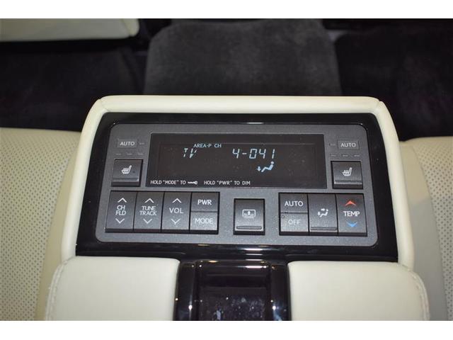 GS450h バージョンL 革シート フルセグ メモリーナビ DVD再生 ミュージックプレイヤー接続可 バックカメラ 衝突被害軽減システム ETC LEDヘッドランプ(16枚目)