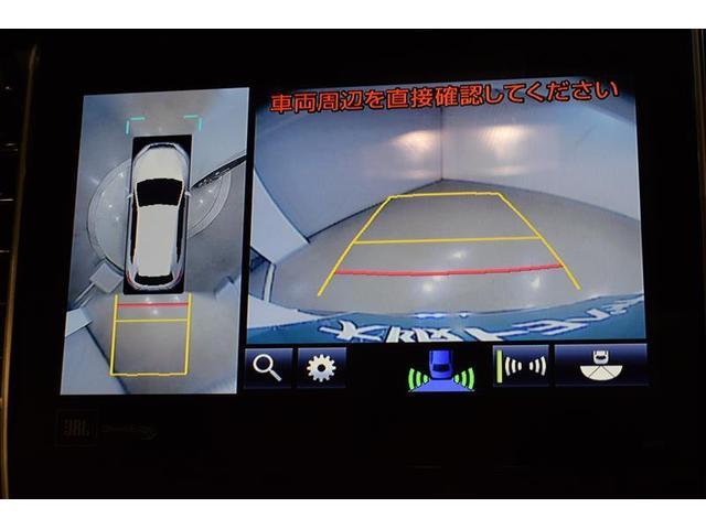 プログレス メタル アンド レザーパッケージ 革シート サンルーフ フルセグ DVD再生 ミュージックプレイヤー接続可 バックカメラ 衝突被害軽減システム ETC LEDヘッドランプ フルエアロ アイドリングストップ(15枚目)