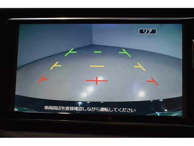 250G Sパッケージ G's サンルーフ フルセグ メモリーナビ DVD再生 バックカメラ ETC HIDヘッドライト(13枚目)