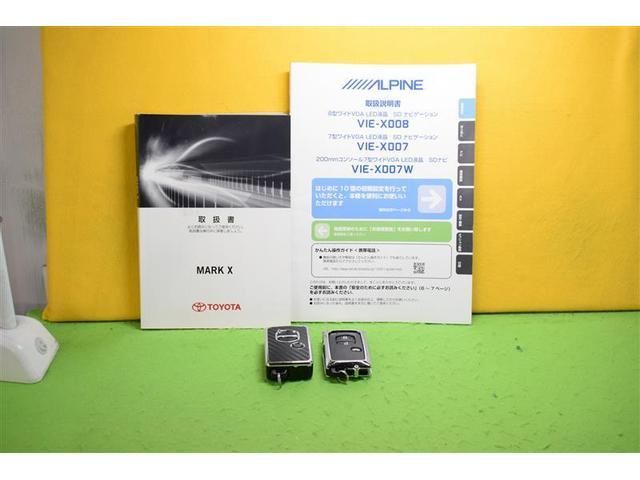 250G Sパッケージ G's サンルーフ フルセグ メモリーナビ DVD再生 バックカメラ ETC HIDヘッドライト(20枚目)