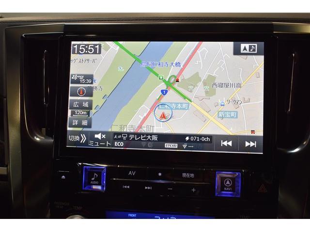 2.5S Aパッケージ タイプブラック フルセグ メモリーナビ DVD再生 後席モニター バックカメラ ETC 両側電動スライド LEDヘッドランプ 乗車定員7人 3列シート フルエアロ(11枚目)