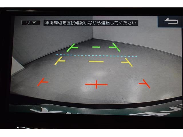 2.5S Aパッケージ タイプブラック フルセグ メモリーナビ DVD再生 後席モニター バックカメラ ETC 両側電動スライド LEDヘッドランプ 乗車定員7人 3列シート フルエアロ(12枚目)