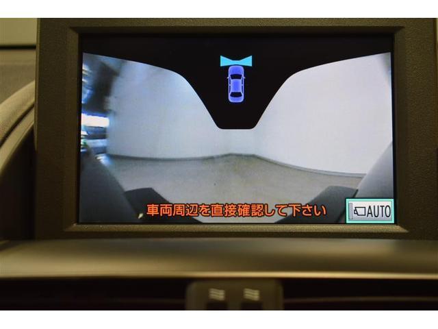 HS250h バージョンI 革シート フルセグ HDDナビ DVD再生 ミュージックプレイヤー接続可 バックカメラ ETC LEDヘッドランプ(11枚目)
