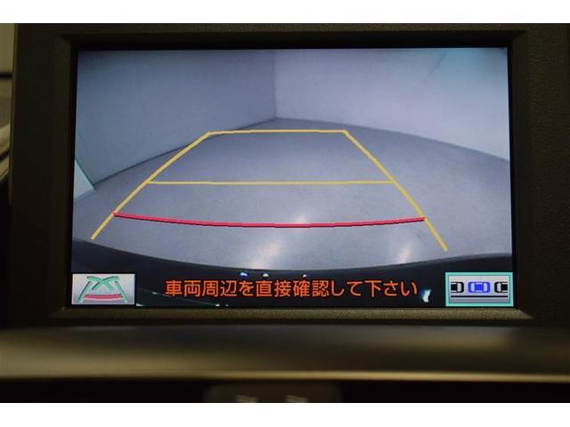 HS250h バージョンI 革シート フルセグ HDDナビ DVD再生 ミュージックプレイヤー接続可 バックカメラ ETC LEDヘッドランプ(12枚目)