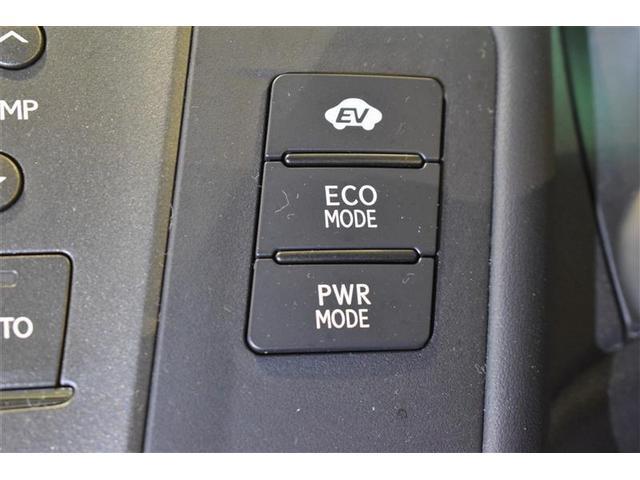 HS250h バージョンI 革シート フルセグ HDDナビ DVD再生 ミュージックプレイヤー接続可 バックカメラ ETC LEDヘッドランプ(13枚目)