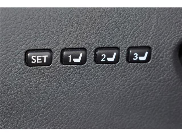 HS250h バージョンI 革シート フルセグ HDDナビ DVD再生 ミュージックプレイヤー接続可 バックカメラ ETC LEDヘッドランプ(16枚目)