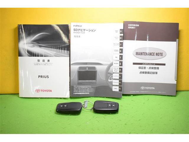 Sツーリングセレクション フルセグ DVD再生 バックカメラ 衝突被害軽減システム ETC LEDヘッドランプ(20枚目)
