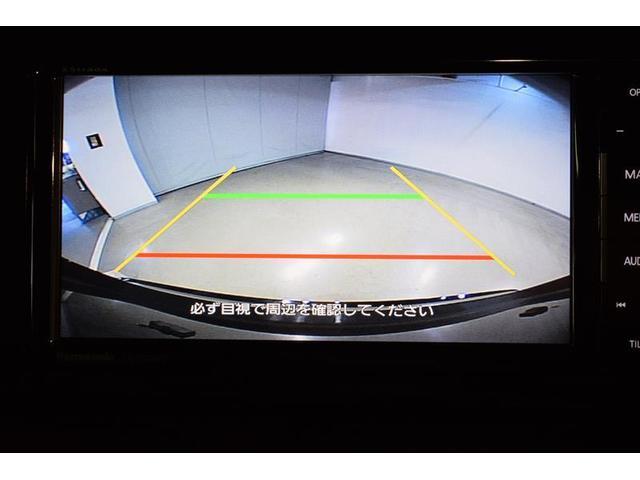 G LEDエディション フルセグ メモリーナビ DVD再生 バックカメラ 衝突被害軽減システム ETC LEDヘッドランプ(15枚目)