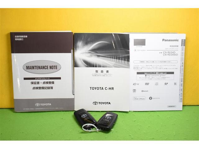 G LEDエディション フルセグ メモリーナビ DVD再生 バックカメラ 衝突被害軽減システム ETC LEDヘッドランプ(20枚目)