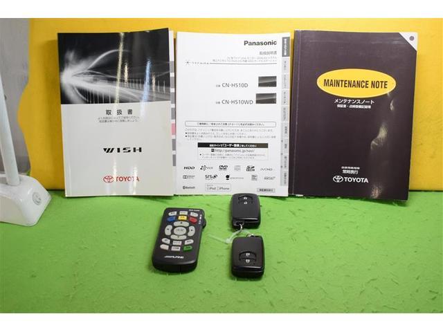 1.8S フルセグ HDDナビ DVD再生 バックカメラ ETC HIDヘッドライト 乗車定員7人 3列シート(20枚目)