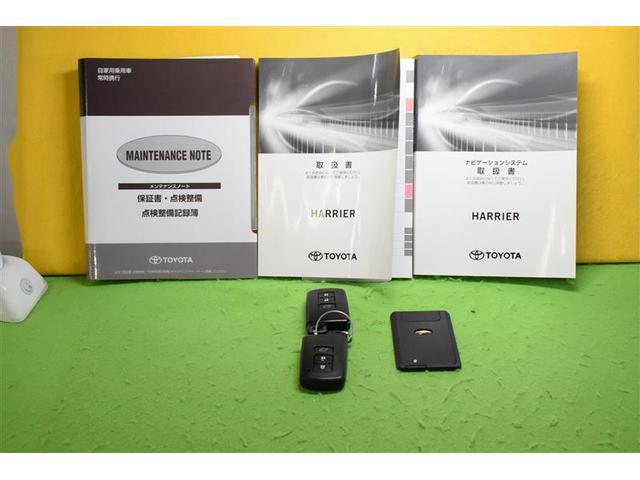 プログレス メタル アンド レザーパッケージ 革シート フルセグ メモリーナビ DVD再生 ミュージックプレイヤー接続可 バックカメラ 衝突被害軽減システム LEDヘッドランプ アイドリングストップ(20枚目)