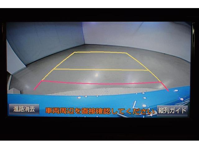 G フルセグ メモリーナビ DVD再生 バックカメラ 衝突被害軽減システム(15枚目)