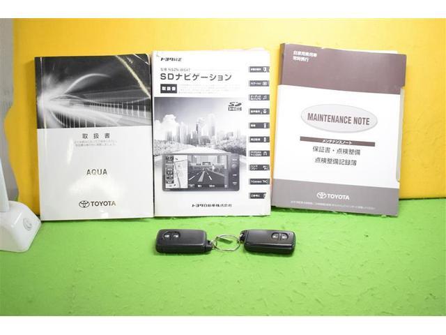 G フルセグ メモリーナビ DVD再生 バックカメラ 衝突被害軽減システム(20枚目)
