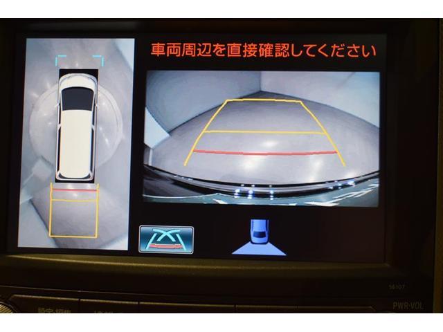 350G プレミアムS 革シート サンルーフ 4WD フルセグ HDDナビ DVD再生 バックカメラ ETC 両側電動スライド HIDヘッドライト 乗車定員7人(14枚目)