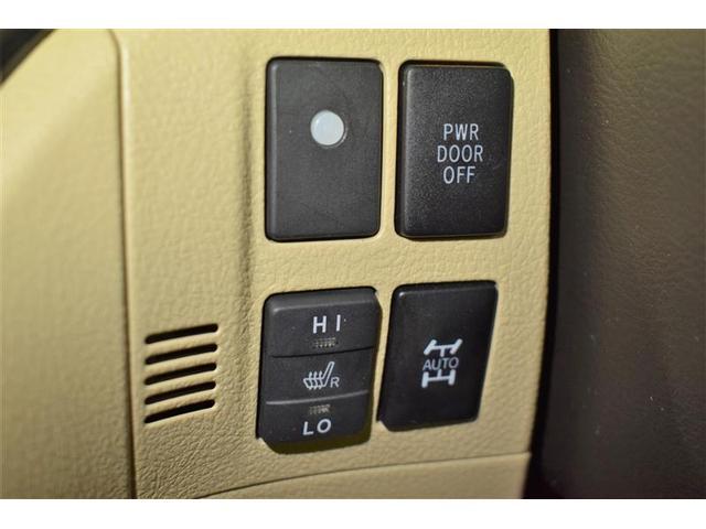 350G プレミアムS 革シート サンルーフ 4WD フルセグ HDDナビ DVD再生 バックカメラ ETC 両側電動スライド HIDヘッドライト 乗車定員7人(17枚目)