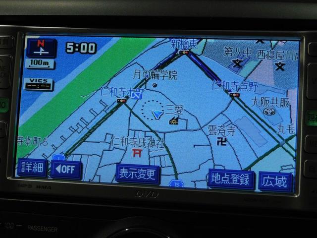 トヨタ プレミオ 1.8X EXパッケージ ナビ HID ETC スマートキー