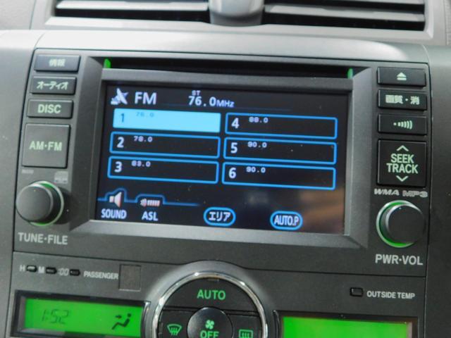 トヨタ プレミオ 2.0G EXパッケージ トヨタ認定中古車T-Value