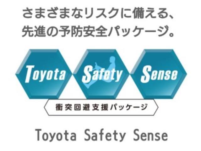 「トヨタ」「ハリアー」「SUV・クロカン」「大阪府」の中古車3