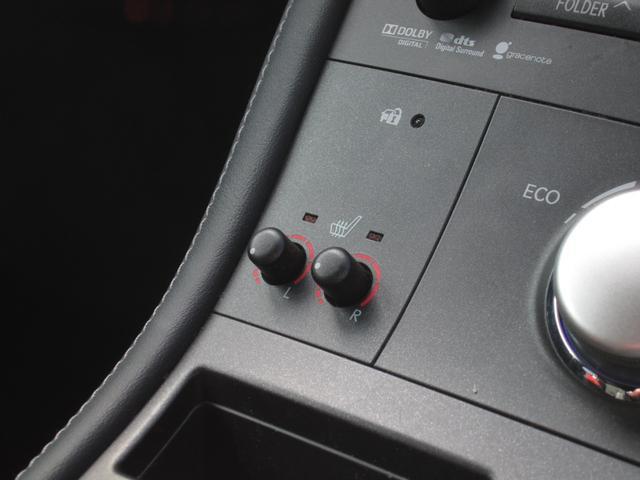CT200h Fスポーツ Bluetooth コーナーセンサ(15枚目)